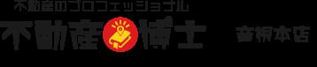 不動産博士 | 彦根本店 | 滋賀県彦根市の不動産会社 買取 売却 査定 土地 中古 建売 一戸建て 注文住宅やリフォームもお任せ